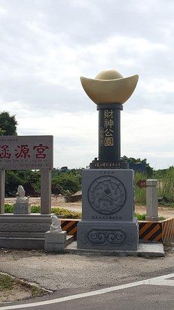 Cai Shen Park