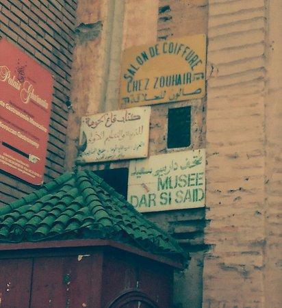 Dar Si Said Museum: Museo di Arte Marocchina (Dar Si Said)
