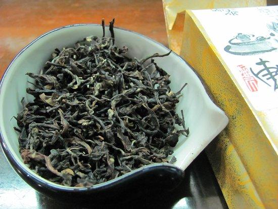 Ruey Tay's Tea