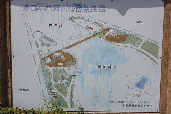 Okaya, Japón: /_/_/_/_/_/_/_/ 釜口水門付近の案内図