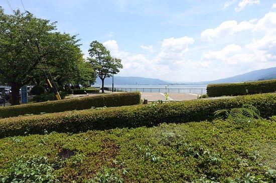 Okaya, Japón: /_/_/_/_/_/_/_/ 釜口水門付近の公園