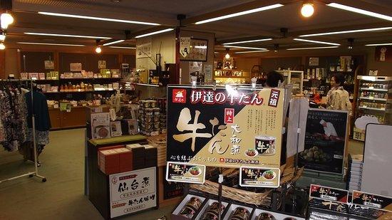 Osaki, Japón: 売店