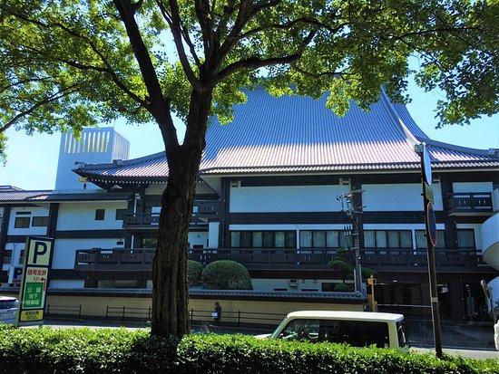Nishi Hongan-ji Temple Kagoshima Betsu-in