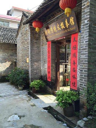 Yangshuo Traditional T'ai Chi School: Yangshuo traditional tai chi school in China