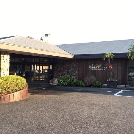 Yakushima Green Hotel : 屋久島グリーンホテル