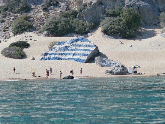 Κολύμπια, Ελλάδα: photo1.jpg
