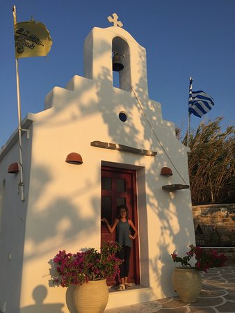 Fragoulis Village: photo1.jpg