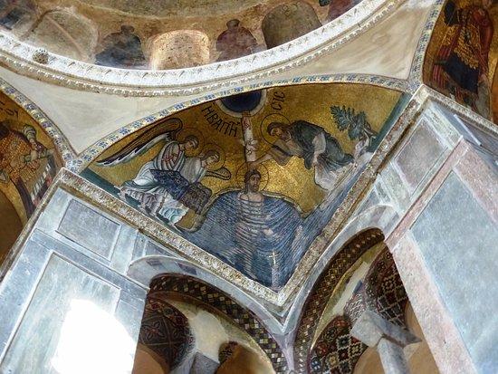 Grecia central, Grecia: η βάπτιση του Κυρίου σε κόγχη του τρούλου ψηφιδωτό