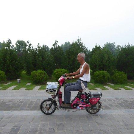 Pingyao County, Chine : 1040713_large.jpg
