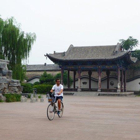 Pingyao County, Chine : 1040678_large.jpg