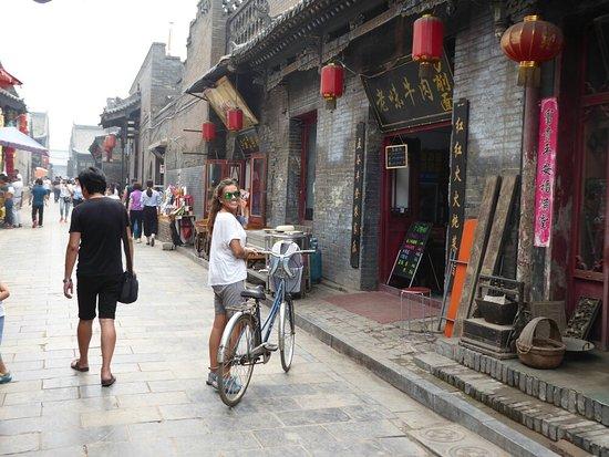 Pingyao County, Chine : 1040659_large.jpg