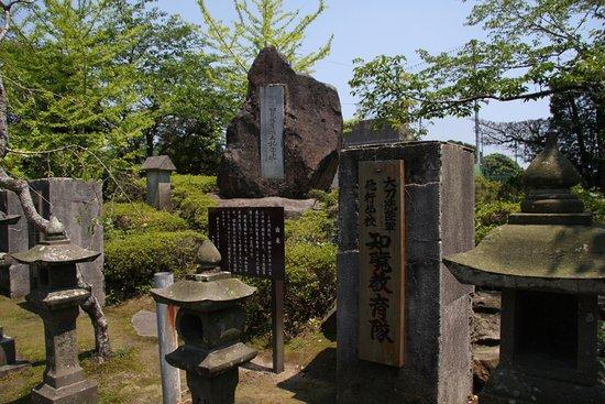Chiran Kyoikutai Monument