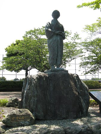Yasurakani, Statue of Mother