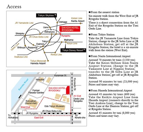 Access Map - Picture of Dai-ichi Hotel Ryogoku, Sumida - TripAdvisor