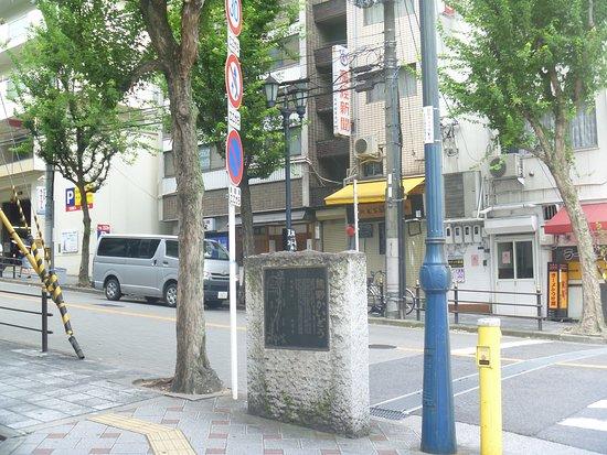 Kumano Kaido Monument