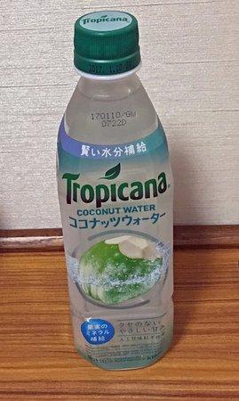 Kichijoji Tokyu REI Hotel: ドリンクサービス