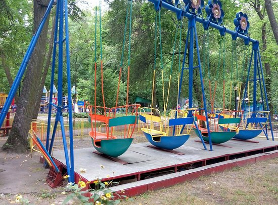 Chernihiv Central Park for Culture and Leisure