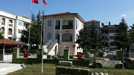 Sakarya Museum