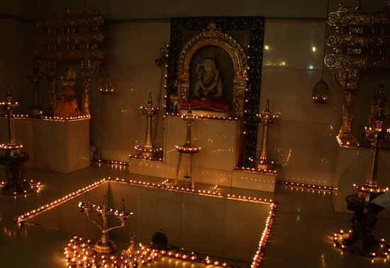 Chinmaya Mission: Lord Shiva and the Shiva linga below