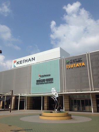大阪KUZUHA MALL樟叶购物中心