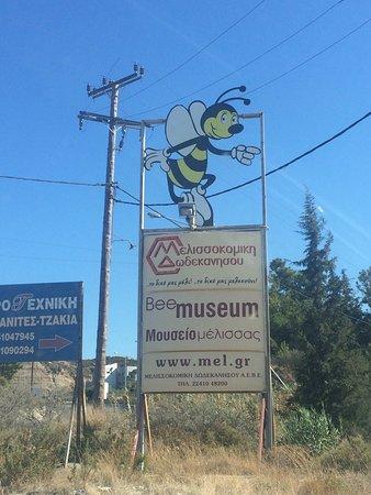 Pastida, Yunani: photo0.jpg