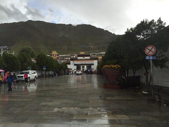 Shigatse, China: photo0.jpg