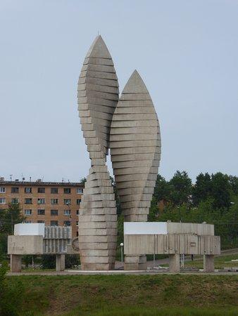 Bratsk, Russland: Общий вид мемориала