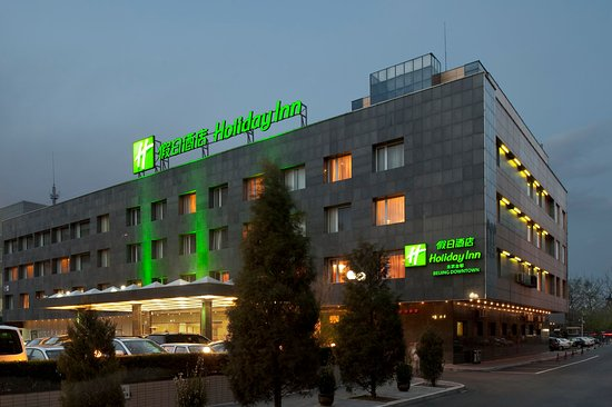 Photo of Holiday Inn Downtown Beijing