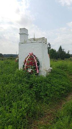 Leningrad Oblast, Rusia: Мемориал Большое Заречье