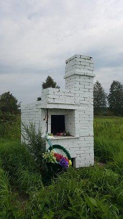 Leningrad Oblast, Rosja: Мемориал Большое Заречье