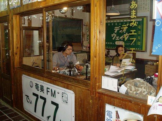 Amami FM Di, Suehiro Ichiba Broadcast Station
