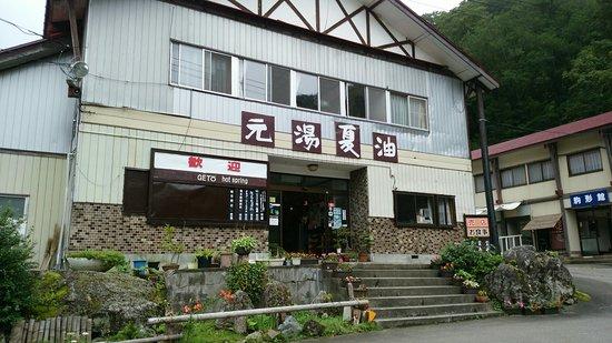 Kitakami, Japan: DSC_1194_large.jpg