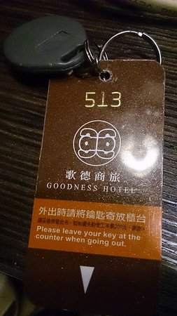 Fengshan Goodness Hotel