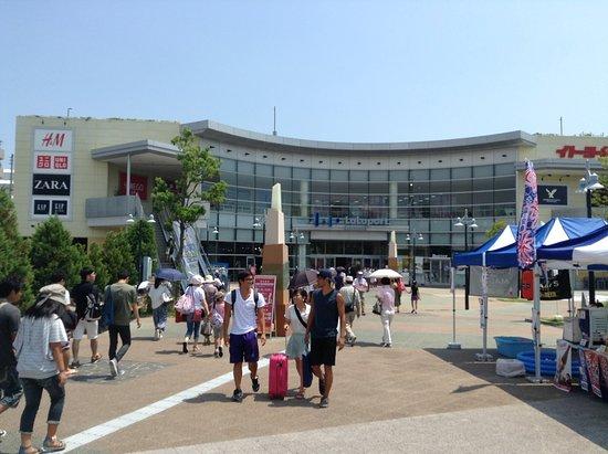 Foto de Nishinomiya