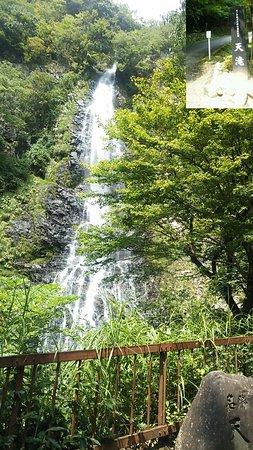Yabu, Japón: 登山口と天滝