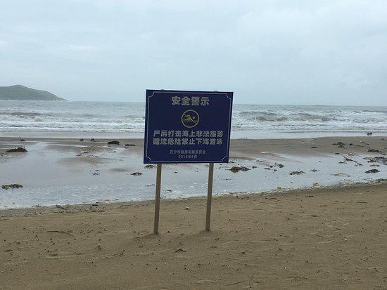 Wanning, Kina: photo3.jpg