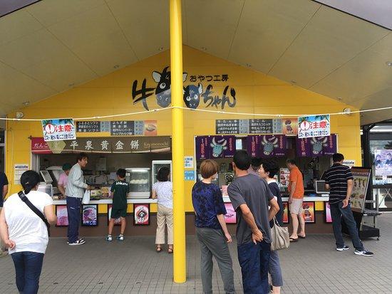 Oshu, Japan: photo0.jpg