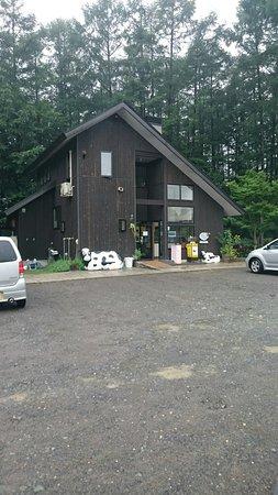 Shizukuishi-cho, Япония: DSC_0363_large.jpg