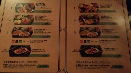 Tahitian terrace hong kong restaurant reviews photos for Terrace restaurant menu