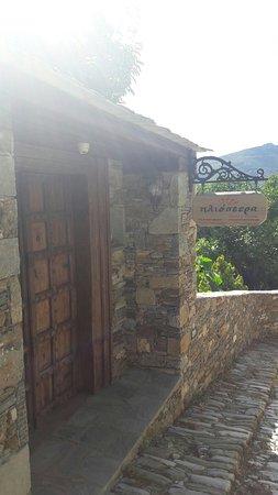 Agios Lavrentios, اليونان: Iliopetra Luxury Suites