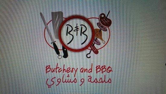 Azaiba, โอมาน: Butchery & BBQ