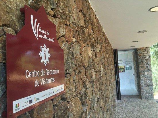Centro de Recepcion de Visitantes de Cortegana: Entrada al Centro de Recepción de Visitantes de Cortegana
