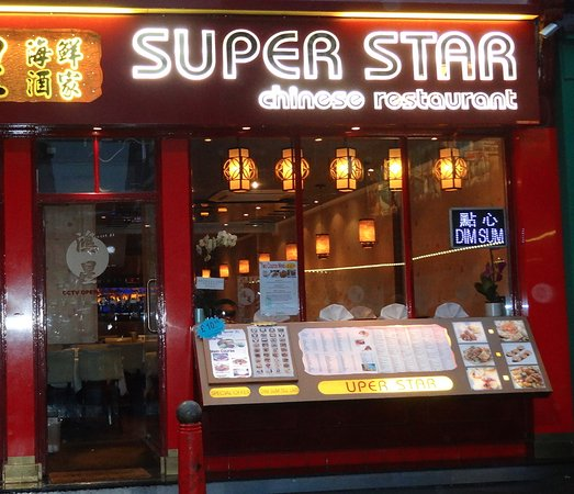 Img 0524 picture of super star chinese for Authentic cantonese cuisine