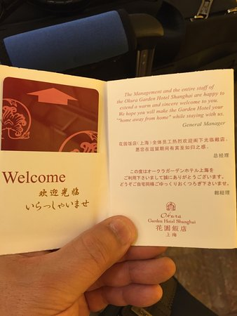 Okura Garden Hotel Shanghai Image