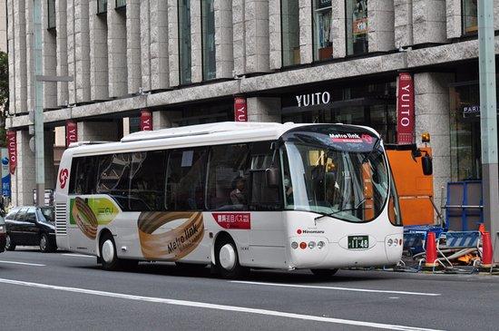 Metro Link Nihonbashi