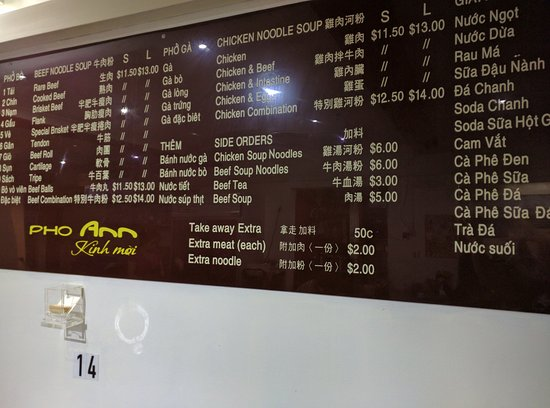 Cabramatta, Australië: Price increase to $13 for a large bowl