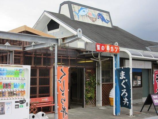 Taiji-cho-billede