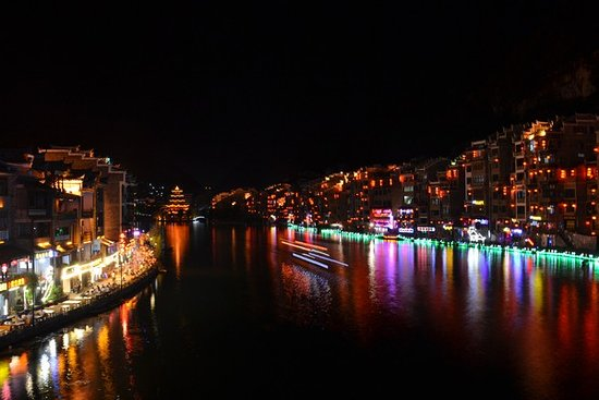 Zhenyuan County Vacations