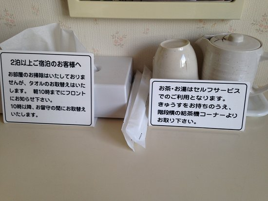 Hakuba Hotel Paipu no Kemuri: パイプのけむり白馬
