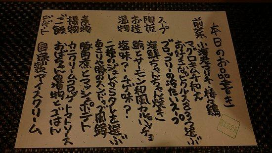 Otofuke-cho, Japonia: 2016-08-07 19_large.jpg